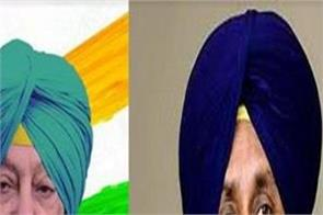 farmers bill political parties modi government sherpur