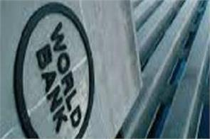 india slips one place to 116th position in world bank s human capital index