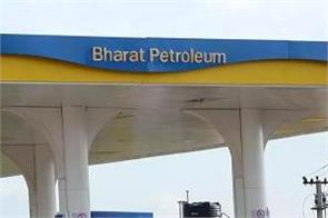 bpcl privatization  govt to issue rules on labor protection  property sale later