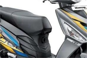 bs6 hero maestro edge 110 launched in india