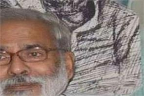 ex union minister raghuvansh prasad singh passes away