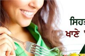 diet healthy weight loss