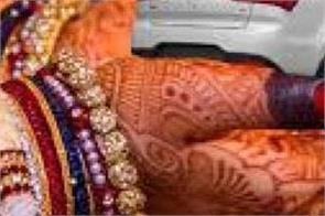 dowry case kapurthala