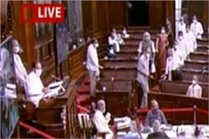 essential commodities amendment bill passed in rajya sabha