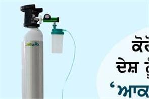 corona oxygen cylinders shortage world health organization