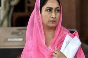 agriculture bill harsimrat badal resign