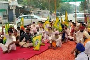 protest in gurdaspur