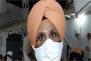 amritsar pawan saroop sukhjinder singh randhawa sgpc
