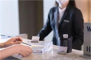 hotel booking starts in chandigarh