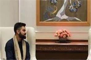 pm narendra modi  fit india movement  september 24  virat kohli  talks