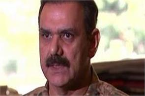 pakistan  asim bajwa  sons  government website  companies  information removed
