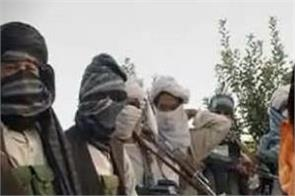pakistan  china concerned about taliban afganistan