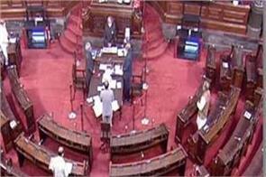 rajya sabha labor three bills passed