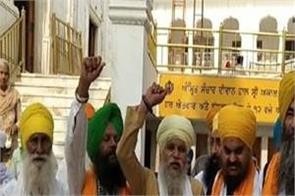 amritsar  sri akal takht sahib  khalistan zindabad  slogans