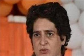 congress priyanka gandhi uttar pradesh jobs youth pain