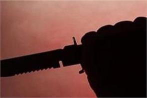 friends  attack  knife