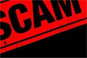 kapurthala  army officers  recruitment  scams