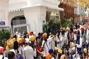 amritsar  sikh organizations  sgpc