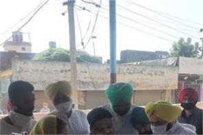 anti farmer ordinance central government bhagwant mann