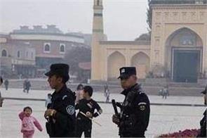 uyghur victim families chinese atrocities
