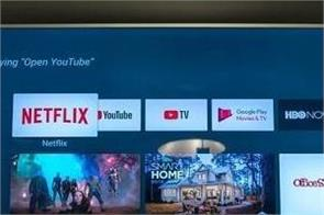 android tv 11 announced with privacy performance improvements