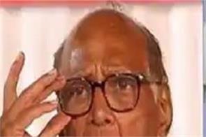 kangana ranaut office bmc sharad pawar shiv sena