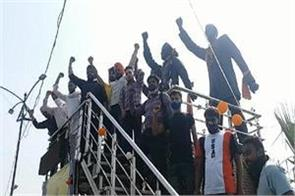 youth akali dal