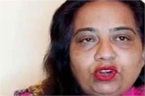 woman activist judicial  pakistan