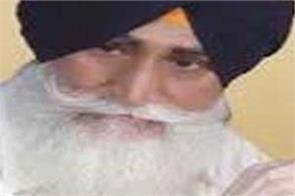amritsar gajinder singh sri akal takht sahib award