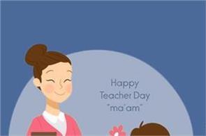 primary education teachers women participation more