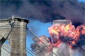 united states 9 11 terrorist attack