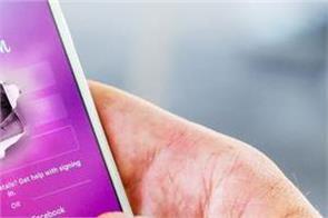 facebook sued for spying on instagram users