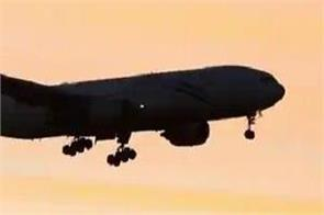 amritsar to rome flight