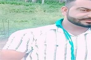 gurdaspur love marriage youth death