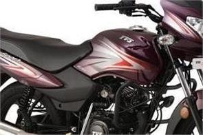 tvs sport sets a new fuel efficiency record