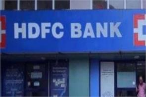 hdfc bank started video kyc facility