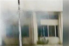 maharashtra pune hospital icu ward fire
