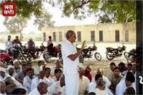 kahaninama villages parties politics