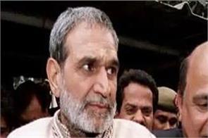 1984 anti sikh riots sajjan kumar supreme court bail petition dismissed