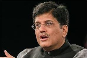 govt decides fdi to boost self reliance in defense sector  goyal