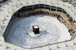 saudi arabia grand mosque