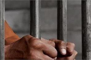 gangster  jail  mobile
