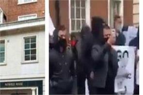 london  nawaz sharif  demonstrations