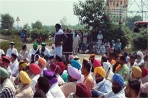 punjab closed  agriculture bill