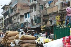 wholesale inflation rose to 0 16 per cent