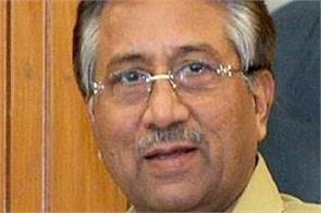 pakistan  pervez musharraf  journalist
