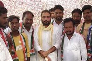 block samiti member joins congress party