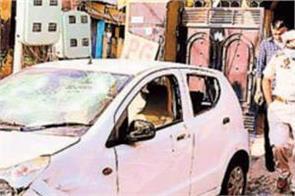 big incident in kharar