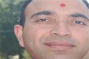 indian paresh kumar patel murder convicts information fbi reward