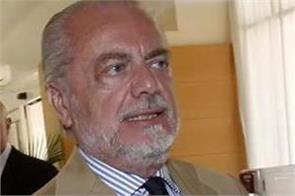 italy  football club napoli  president  covid 19  positive